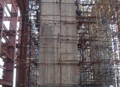 Structural Concrete Engineering
